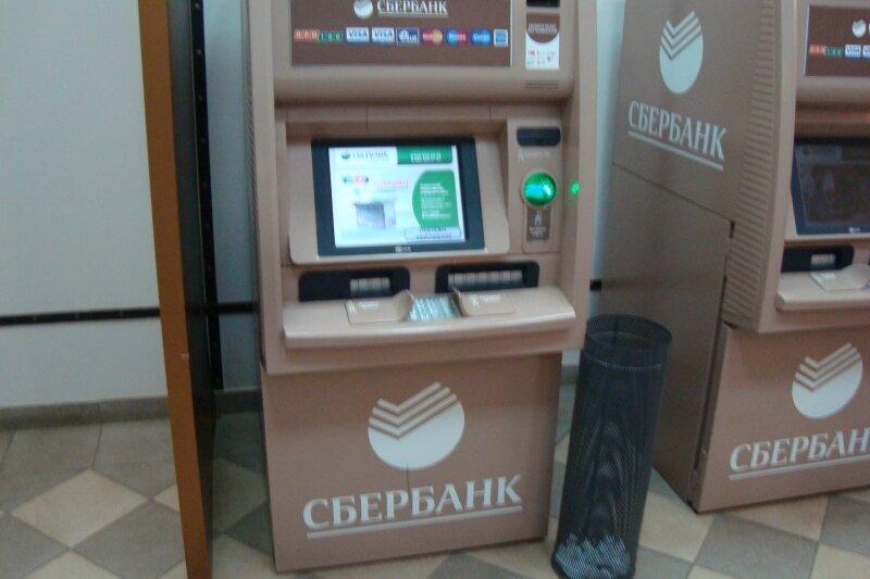 взять кредит 1500000 на 10 лет с плохой кредитной историей в челябинске