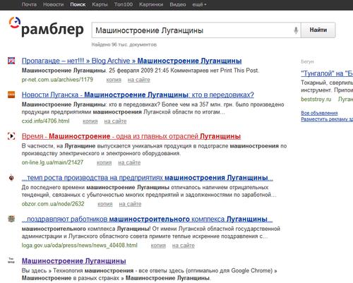 http://img-fotki.yandex.ru/get/6616/101597569.0/0_a73b8_6bfcdff3_L.jpg
