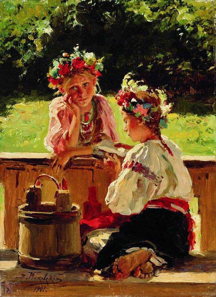 Девушки, освещённые солнцем. 1901, Маковский Владимир Егорович