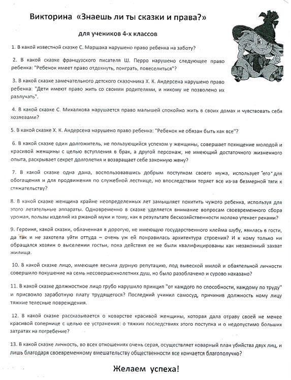 Что курит власть в России?