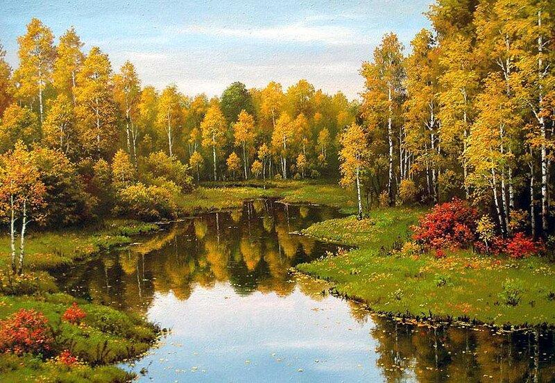 Золотолиственная осень