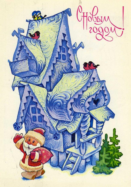 Четвериков открытки новогодние, автомобиля