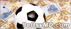 Молдова: Договорные матчи — уголовные преступления
