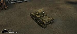 Т1Е6 в World of Tanks