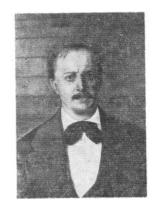 Савенков И. Т.