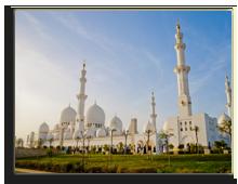 ОАЭ. Абу Даби. Мечеть шейха Заеда. Фото sergiuleustean - shutterstock