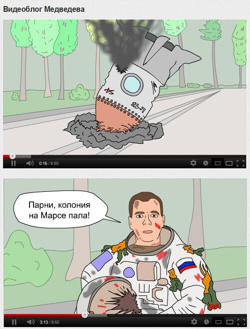 Видеоблог Медведева