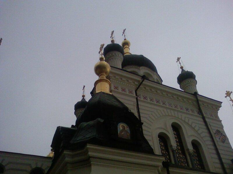 Балаклава-Ай-Петри