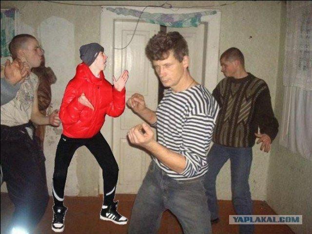Сделайте, чтобы я танцевал с мужиком!