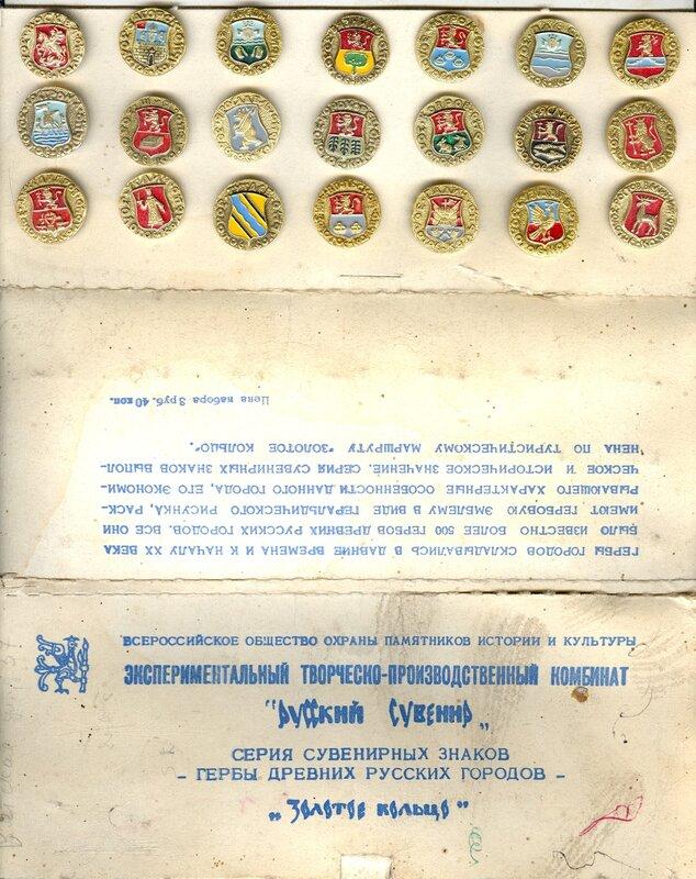Мангазея - первый русский город в Сибирском Заполярье ... | 800x634