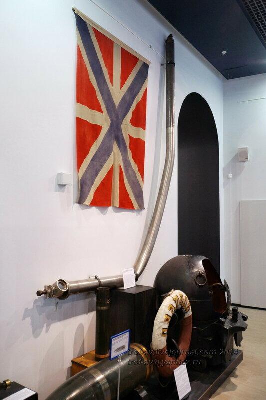 Перископ с подводной лодки Окунь и спасательный круг крейсера Паллада, Центральный военно-морской музей, Санкт-Петербург