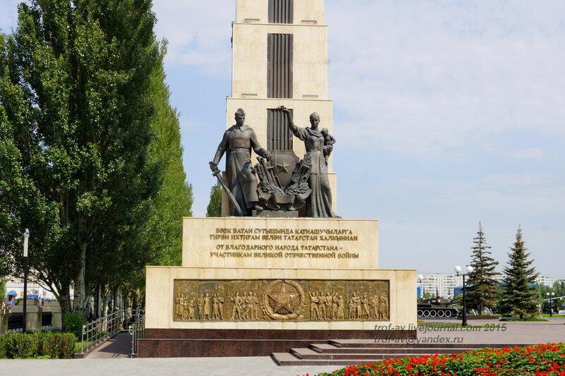 Стела Победы, Парк Победы, Казань