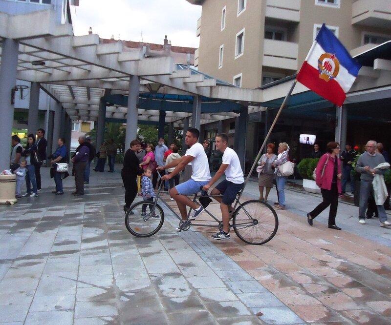День молодежи в Югославии