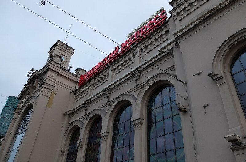 С-Петербург у Варшавского и Балтийского вокзала