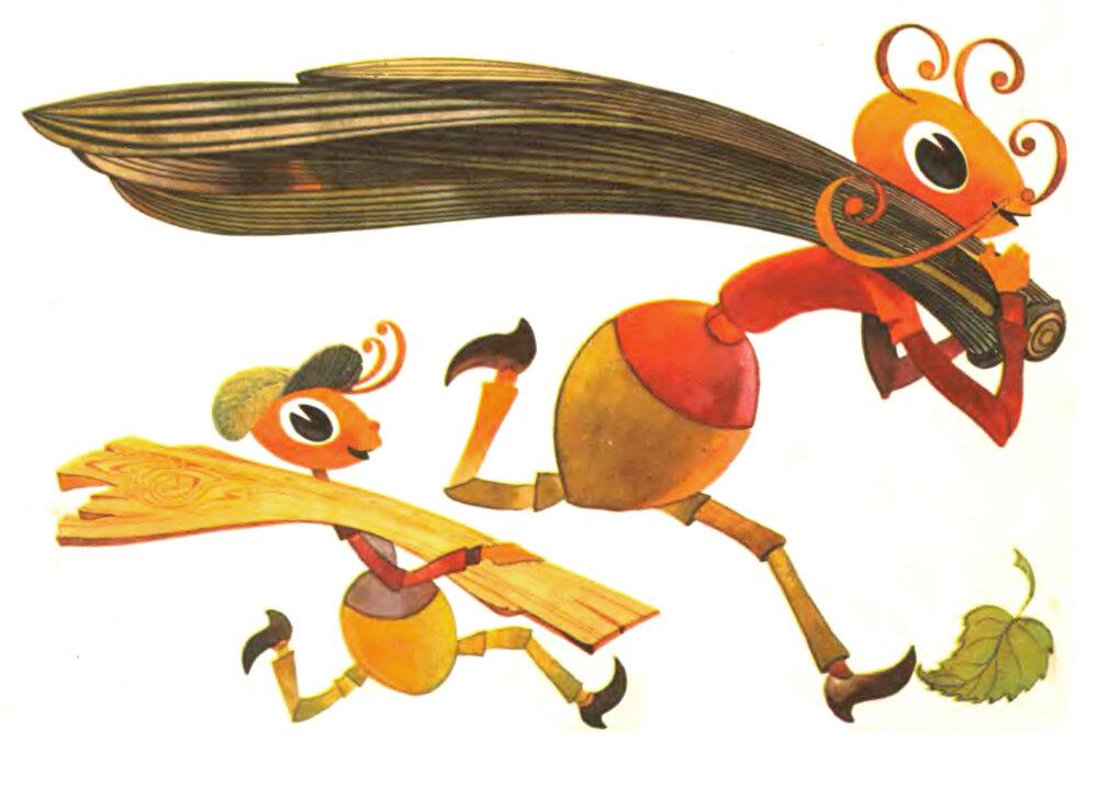 весёлый муравейник картинки