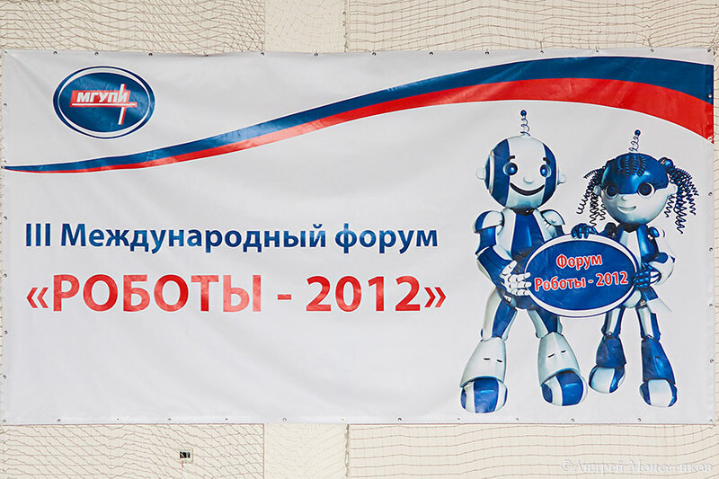 (c) Andrey Moiseenkov, 2012