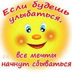 """Клуб смеха """"1008 Друзей"""""""