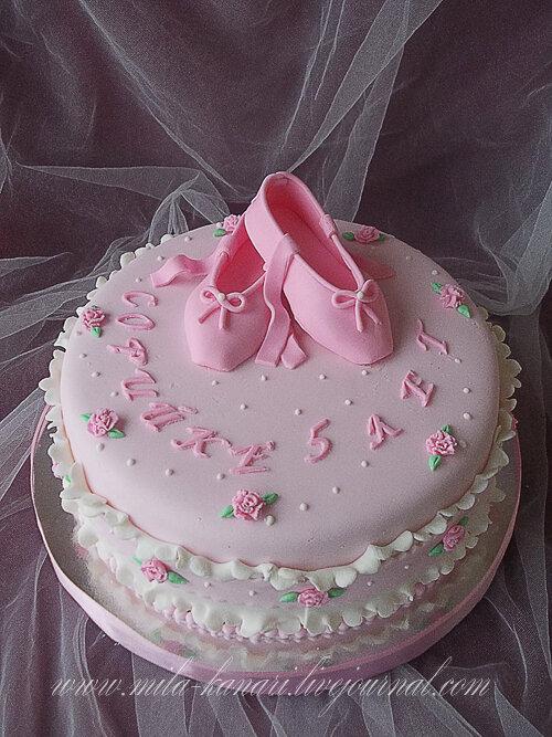 Торт с пуантами фото