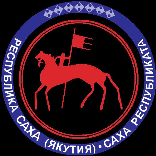 Герб Республики Саха (Якутия)