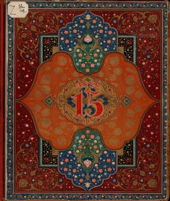 Книга 15 лет Азербайджанской Социалистической Советской Республики. 1920-1935