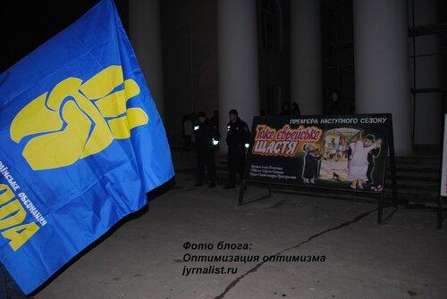 луганская свобода отправила кпу в мусорник истории фото блоггера jyrnalist оптимизация оптимизма