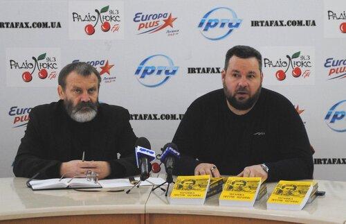 презентация книги украинка против украины фото оптимизация оптимизма jyrnalist на фото глеб бобров константин деревянко