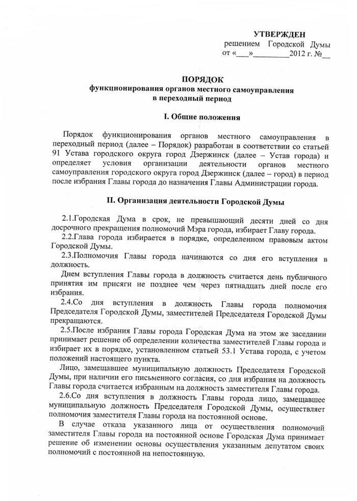 http://img-fotki.yandex.ru/get/6616/31713084.2/0_9f4b4_e37d1343_XXL.jpg