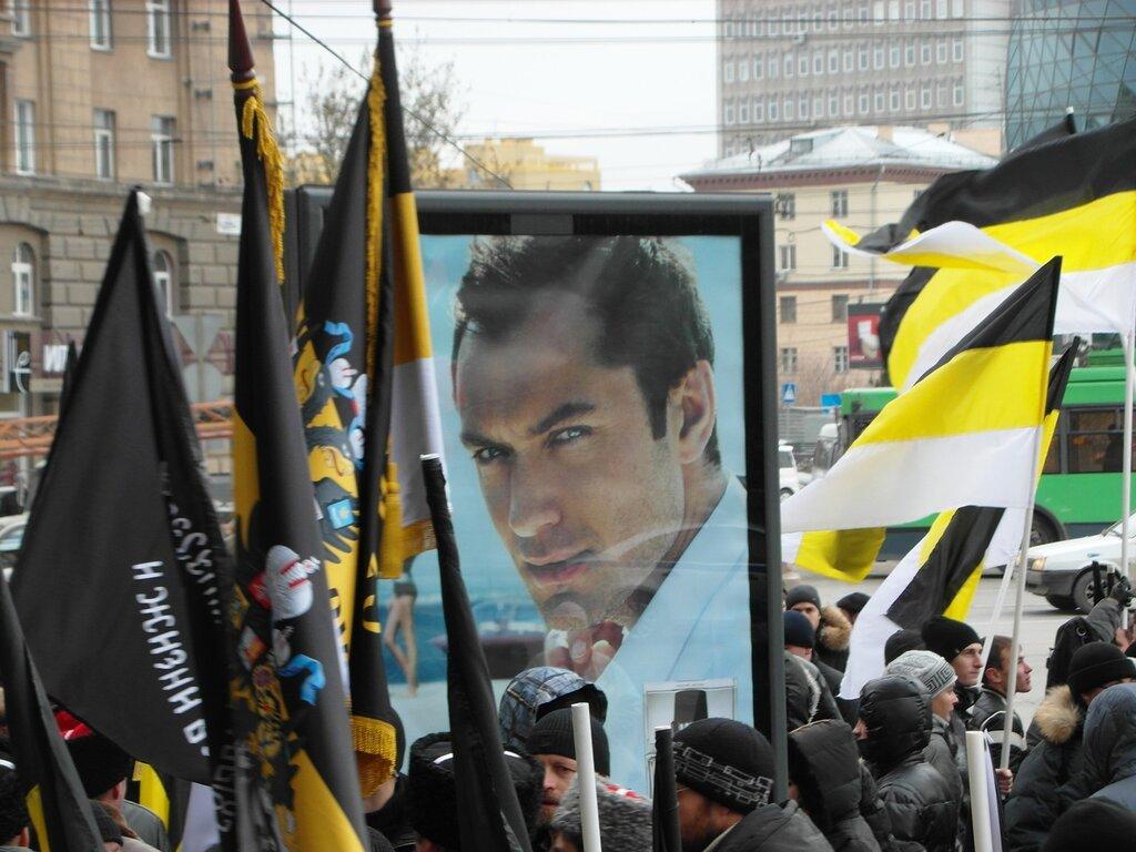 Русский марш в Новосибирске до 1000 участников