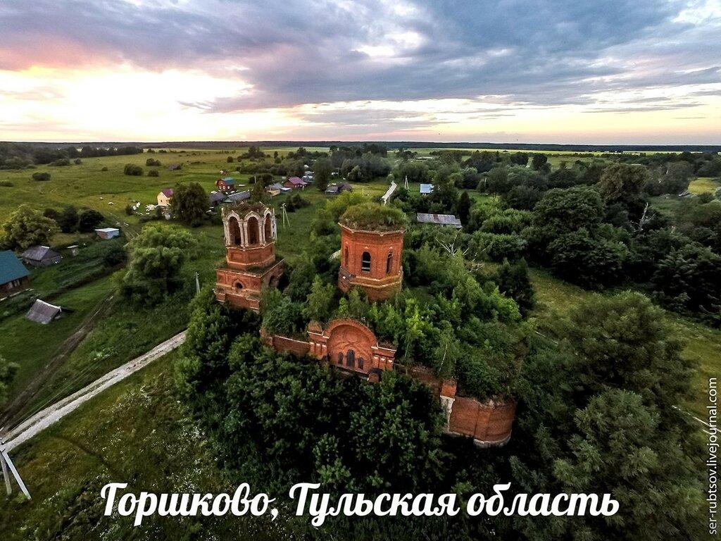 Храм Воскресения Христова в Горшково