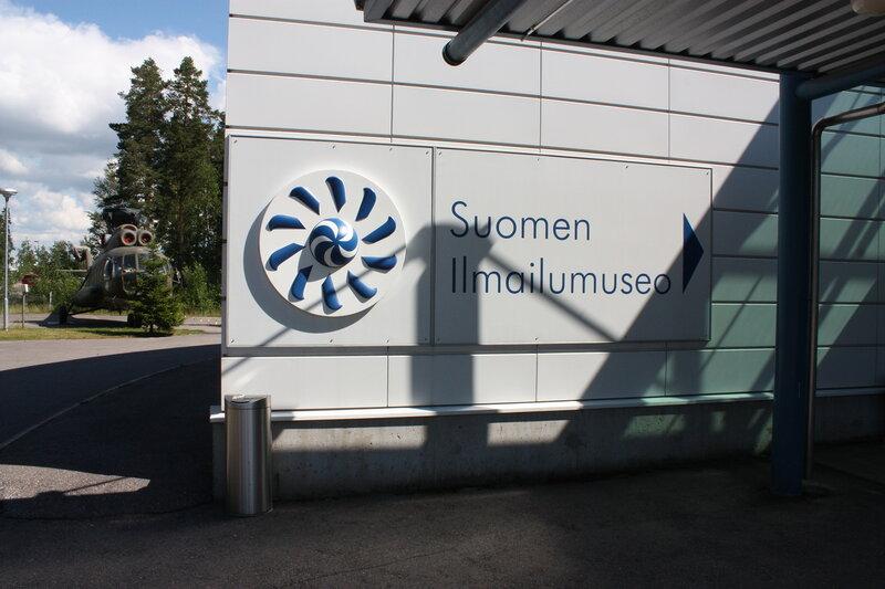 Музей Финской Авиации-Suomen ilmailumuseo
