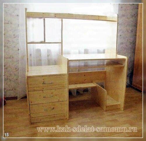 Как сделать компьютерный стол из дерева своими руками