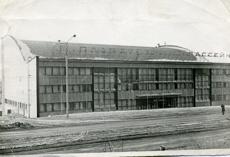 Челябинск советского периода
