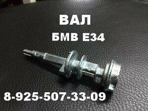 bmw e39 заклинил замок зажигания