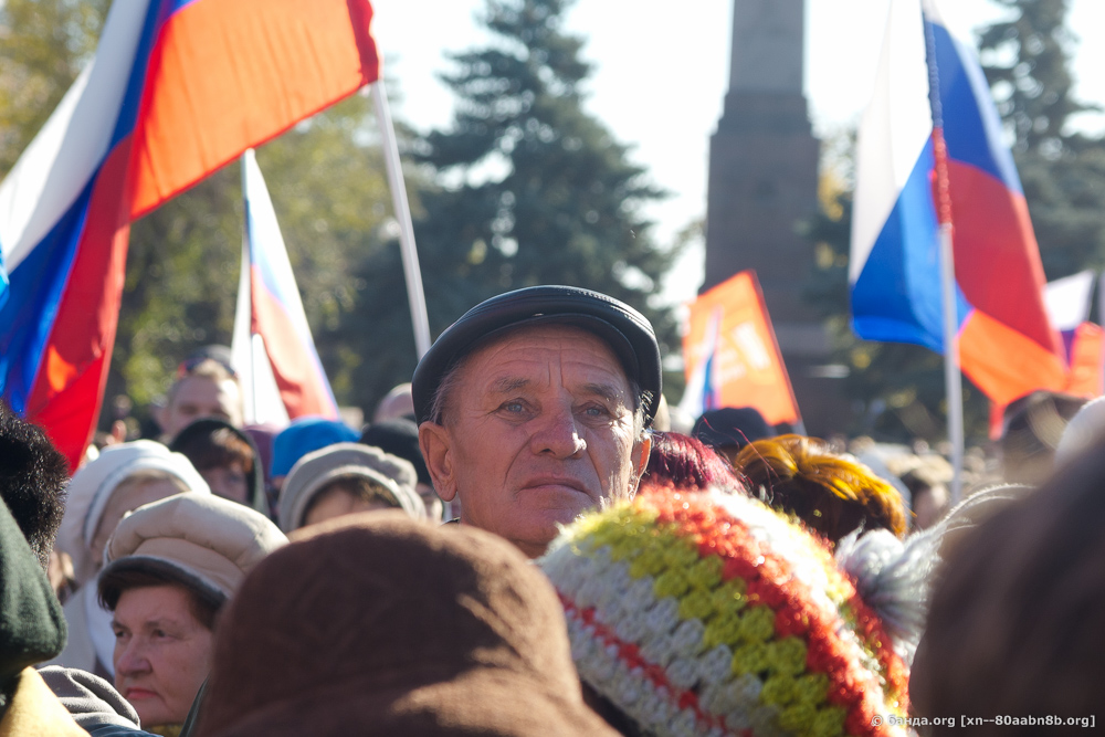 День Единства / Версия 2015