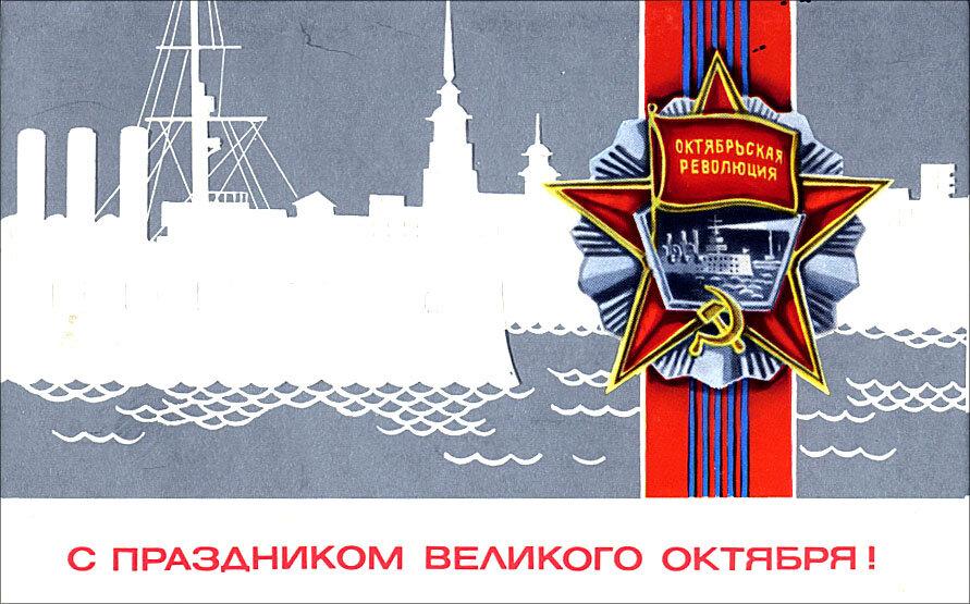всех открытки к столетию октябрьской революции дверь