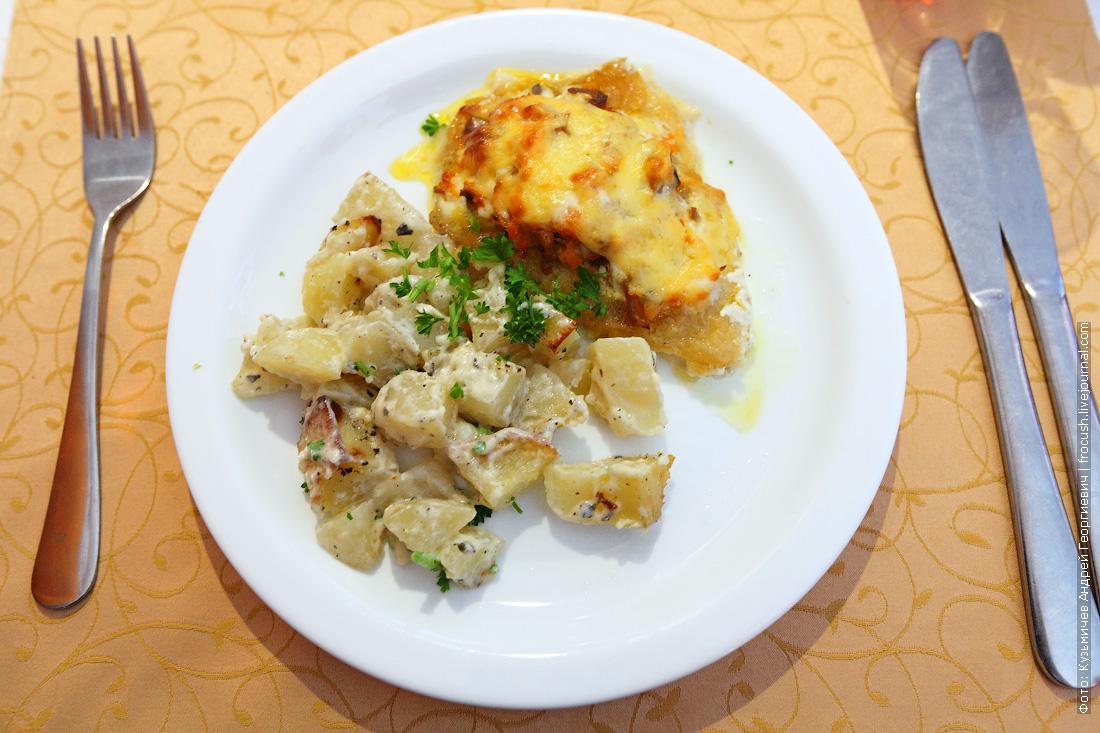 Рыба Садко запеченная с овощами запеченный в сметанном соусе картофель