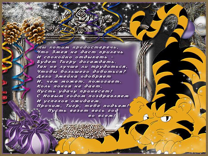 Поздравление все родившимся в год дракона