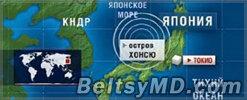 Очередное землетрясение в Японии магнитудой 5,7