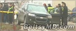 Взрыв автомобиля сотрудника таможенной службы
