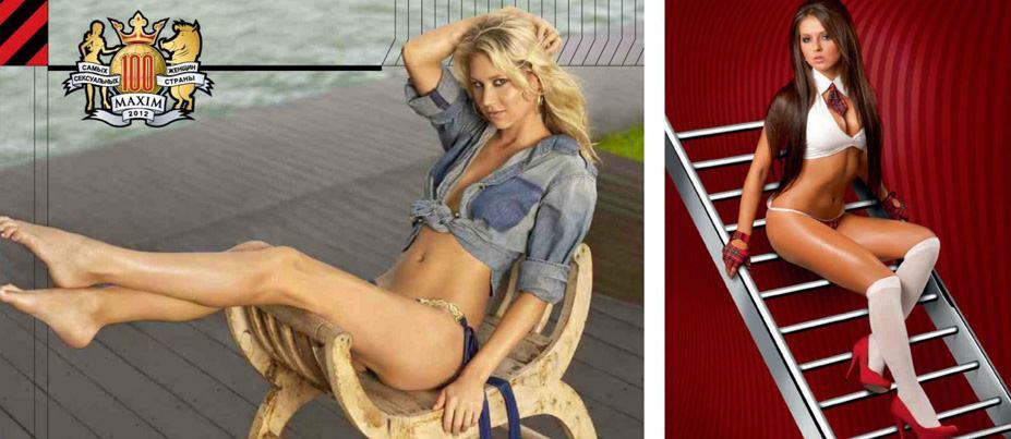 Анна Курникова, Нюша - 100 самых сексуальных женщин страны - Россия Maxim hot 100