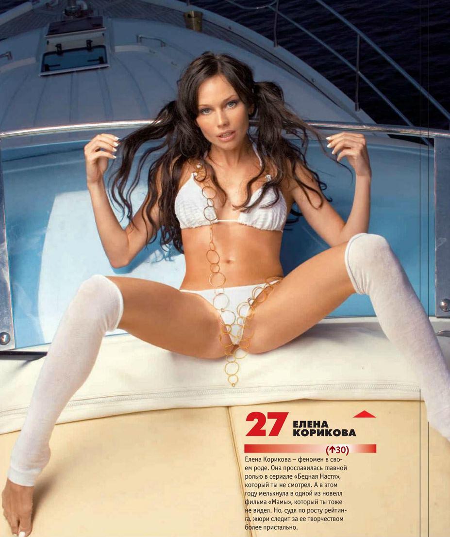 Елена Корикова - 100 самых сексуальных женщин страны - Россия Maxim hot 100