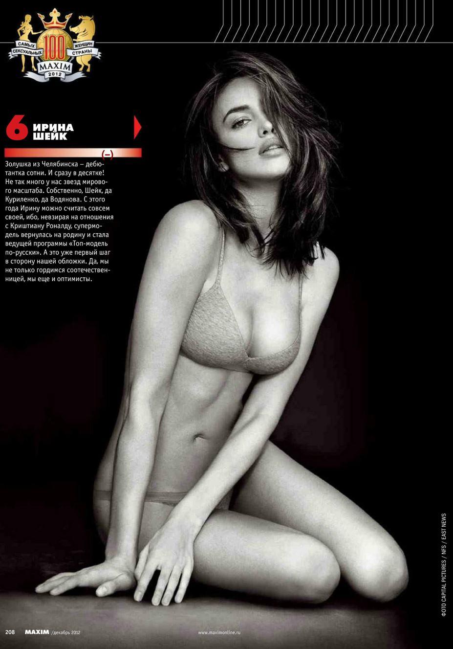 Ирина Шейк - 100 самых сексуальных женщин страны - Россия Maxim hot 100