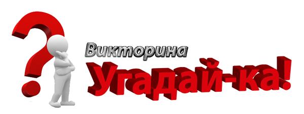 https://img-fotki.yandex.ru/get/6617/12334971.1/0_9a4e5_64c2bea5_XL.png