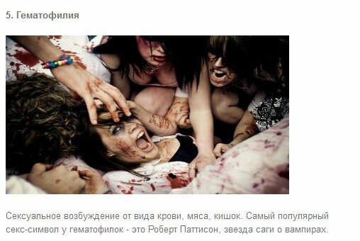 napryazheniya-ili-seksualnogo-vozbuzhdeniya-yavlyayutsya-dostatochno-udivitelnimi