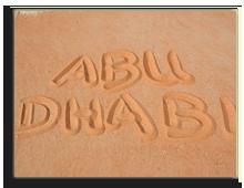 ОАЭ. Абу Даби. Фото Styve Reineck - shutterstock