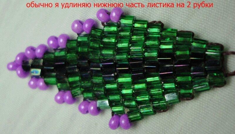 МК-листик из рубки 0_8aa58_ae7e1d9f_XL