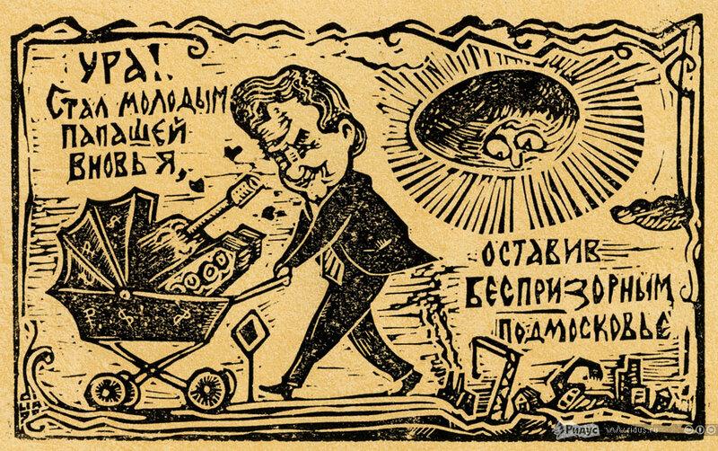 За «делом Сердюкова» логичны отставка правительства и досрочные президентские выборы