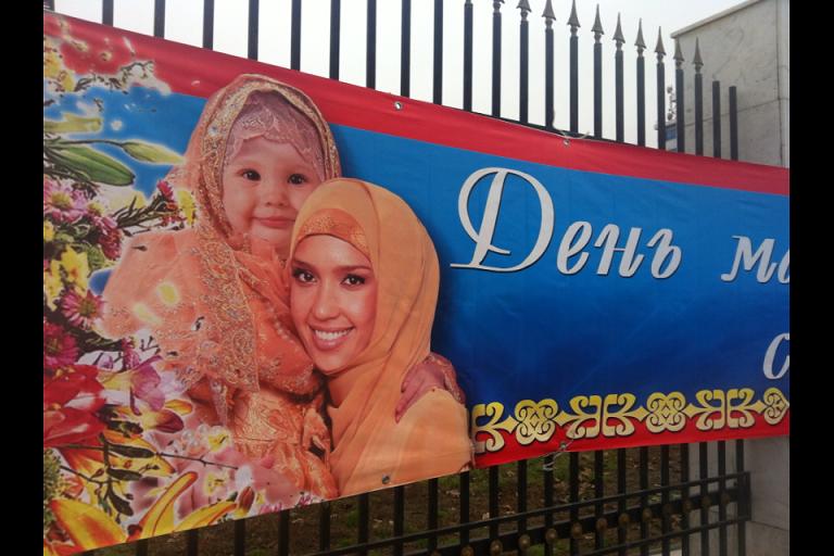 Плакат ко Дню Матери. Город Грозный, Чеченская республика.