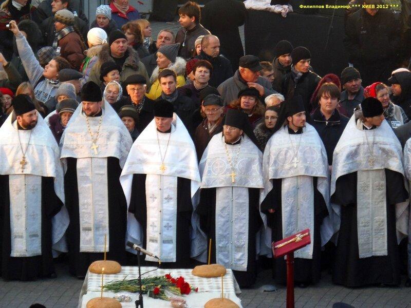 День памяти жертв голодоморов в Украине.