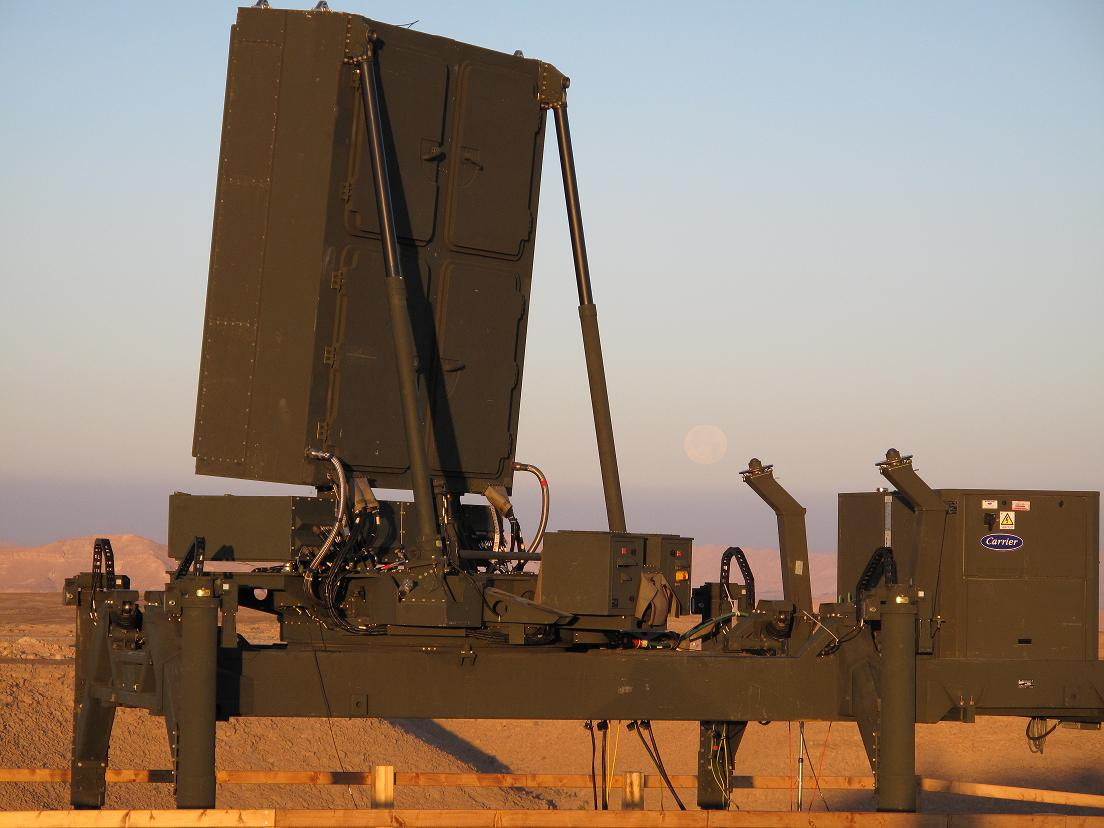 Картинки по запросу Управление разработки вооружений Израиля